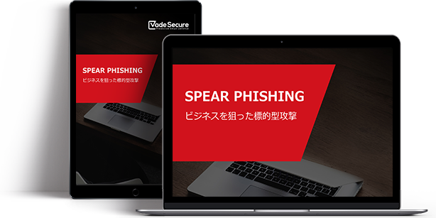 mockup-spearphishing jp